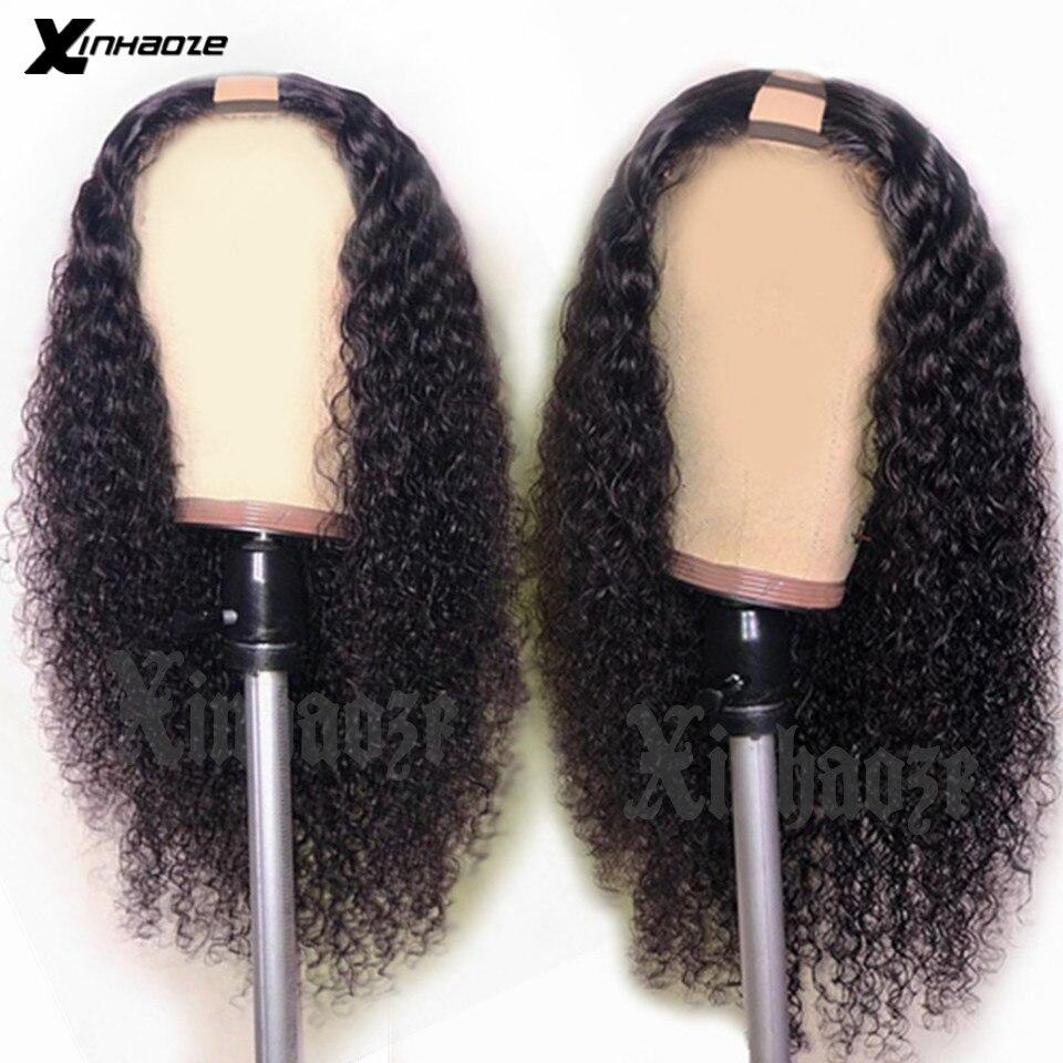 2*4'' U Part Wig Kinky Curly Human Hair Wig For Women 130 150 180 Density Glueless Wig Brazilian Remy Pre Plucked U Part Wig